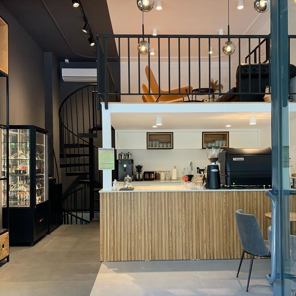 Skati Coffee House