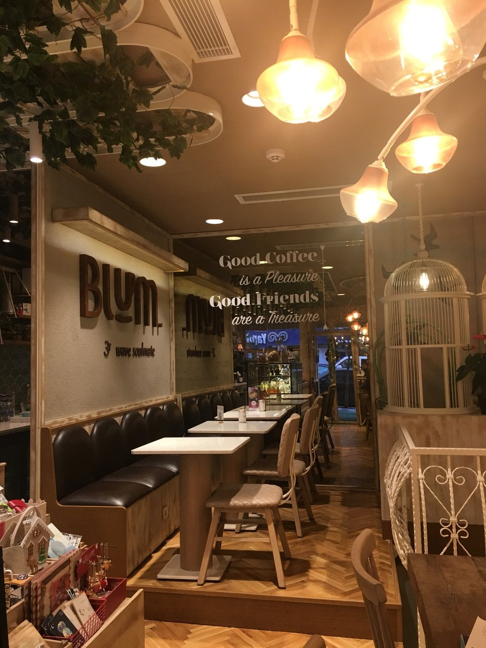Blum Coffee House