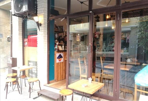 Tribu Caffe Artigiano